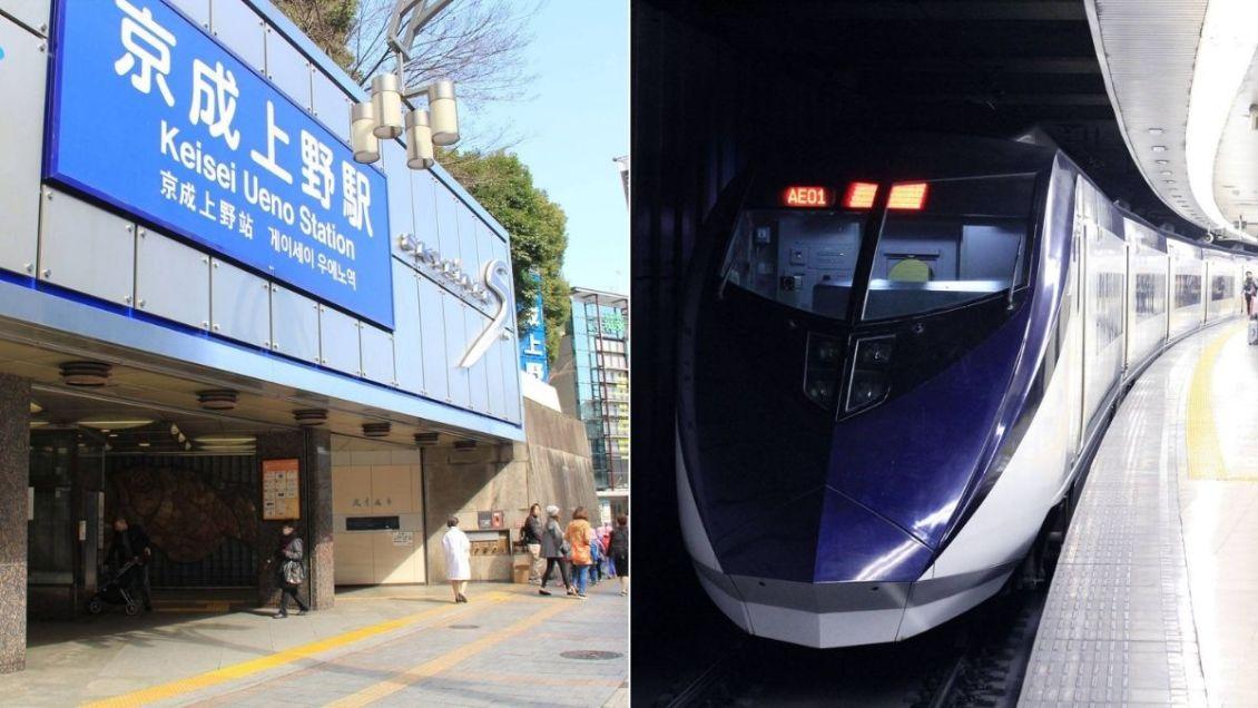 keisei-skyliner-ticket