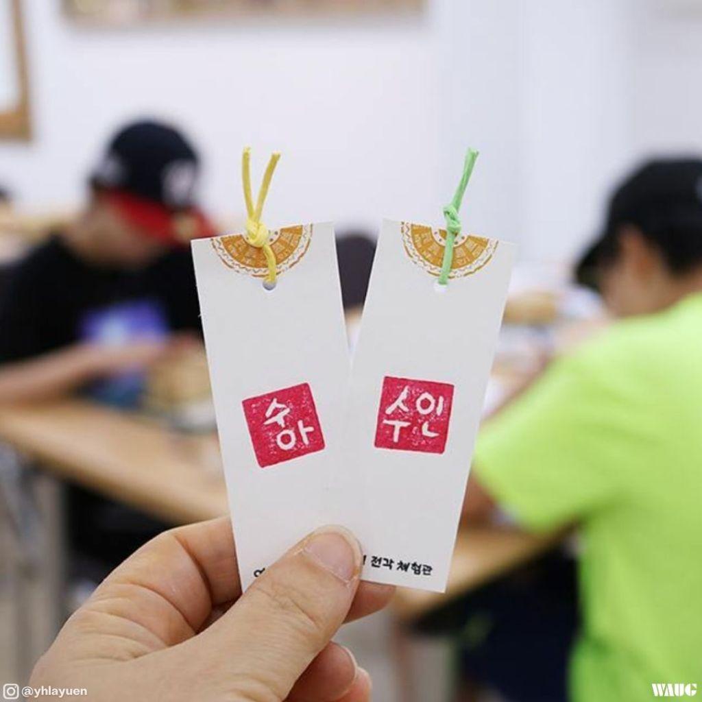 traditional-stamp-korea