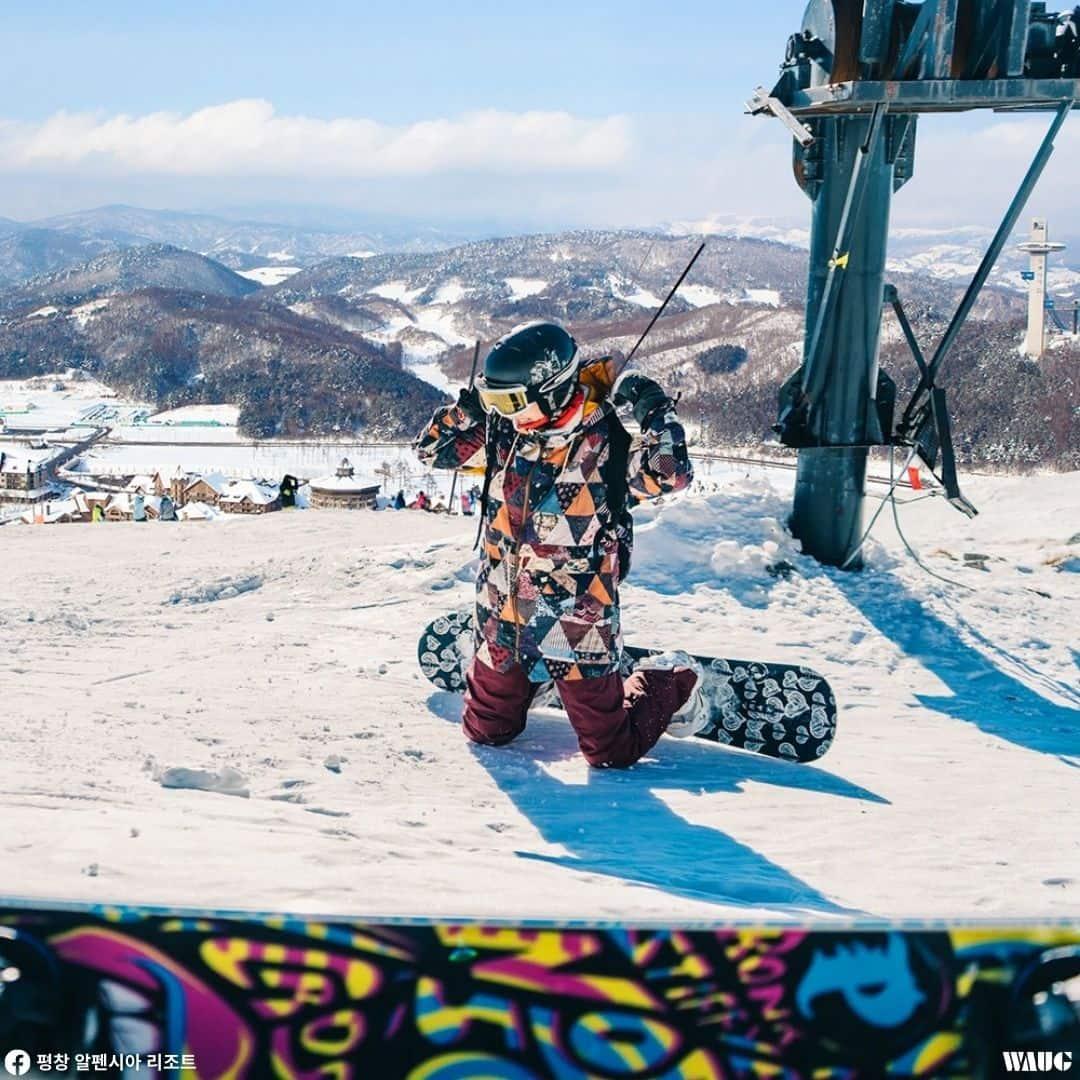 alpensia-ski-resort-korea