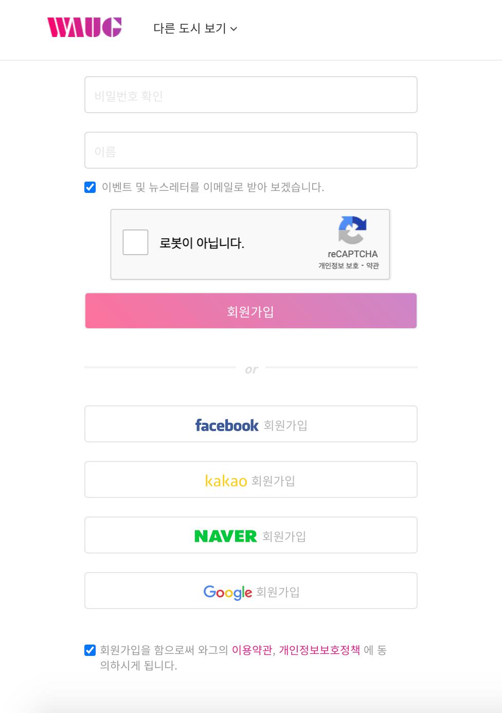 book-okin-pizza-seoul-1