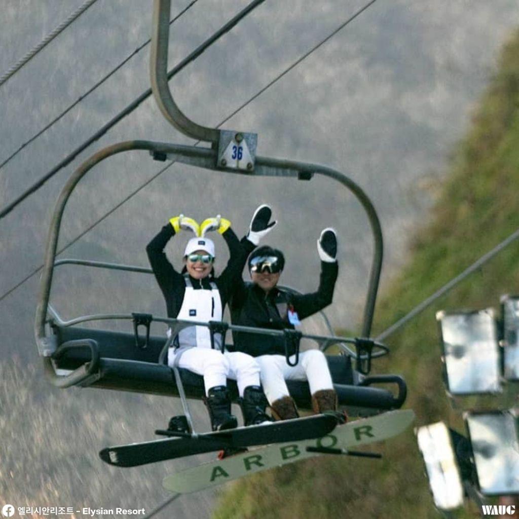 elysian gangchon ski resort opening hours