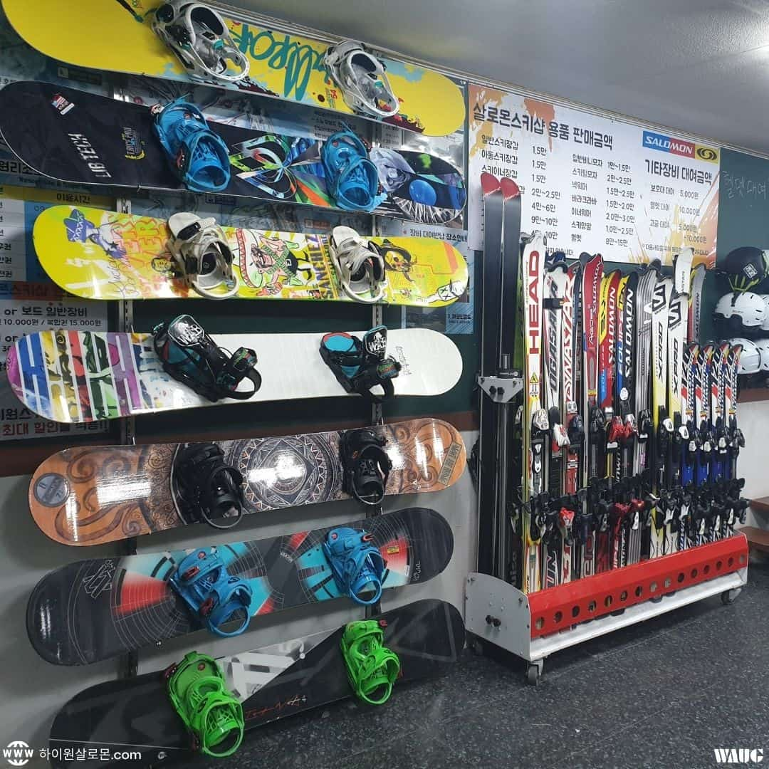 high1-salomon-ski-rental-3