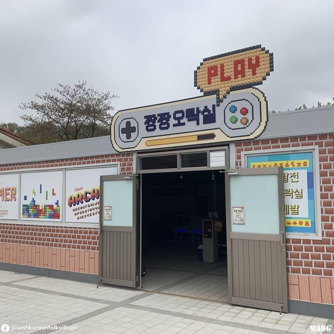 seoul-to-korean-folk-village-min