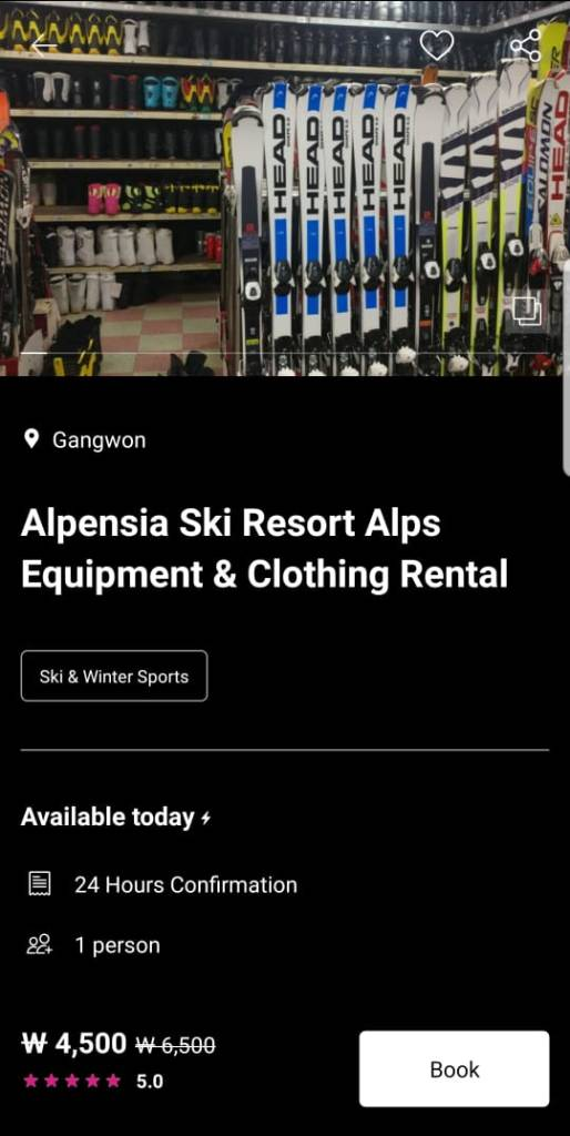 alpensia-ski-resort-700-rental-clothes-equipment-1