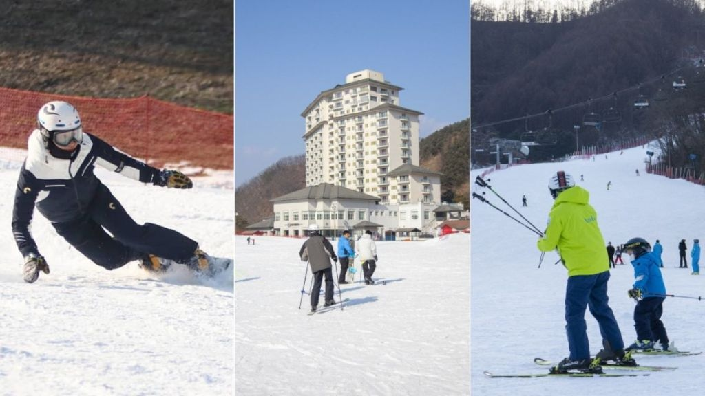 elysian-gangchon-ski-resort-package