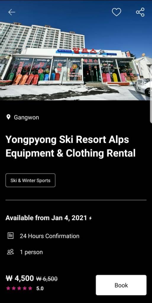 yongpyong-ski-resort-6