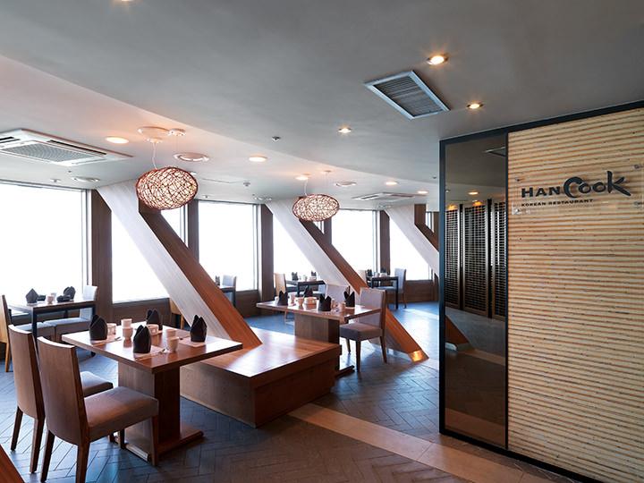 hancook-n-seoul-tower-menu