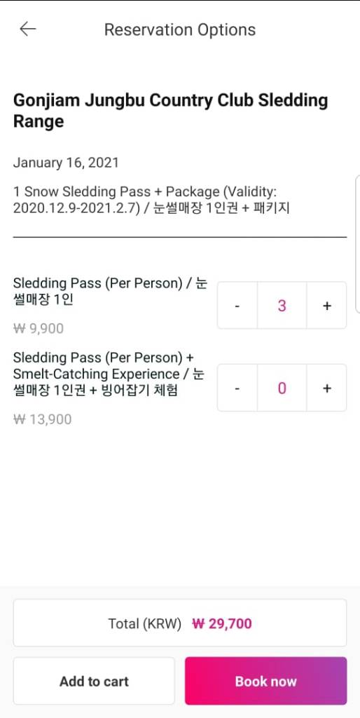 jungbu-country-club-sledding-elysian-gangchon-snow-hill-fun-park-review-price
