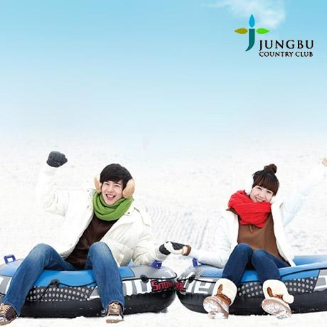 snow-tubing-korea