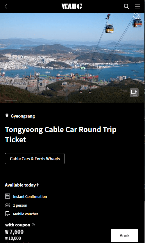 tongyeong-cable-car-ticket-price-waug-1