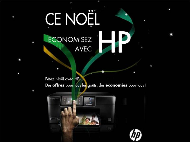 HP offre