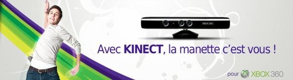 Boutique Kinect