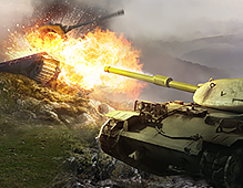 World Of Tanks — Back To School