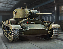 World Of Tanks — Hangar