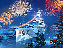 World Of Warships — NY 2017