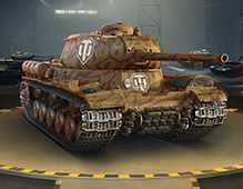 World Of Tanks — Make Your Own