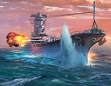 World Of Warships — Yamato