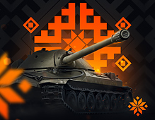 World Of Tanks — Tankman Day