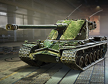 World Of Tanks — Simple Hangar