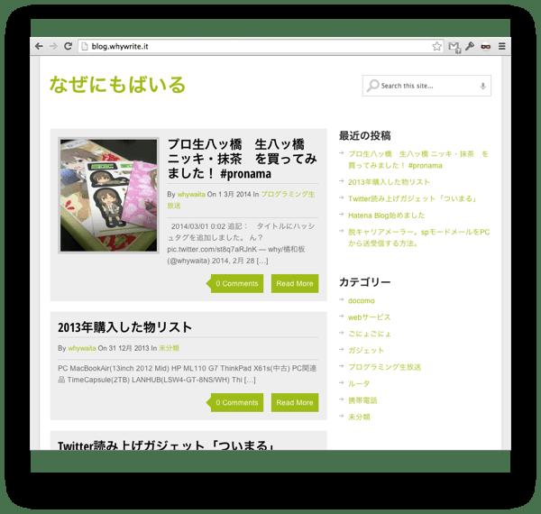 Newblogscreen