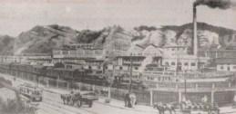 Dresden-Plauen alter Bf um 1910