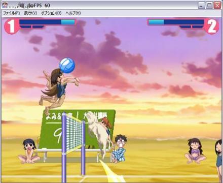 Azumanga Daioh! Volleyball