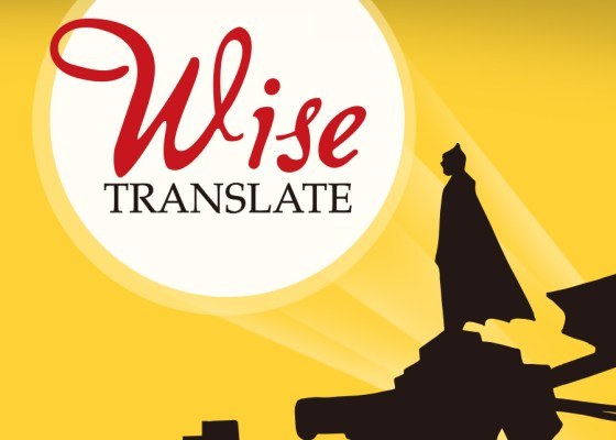 how to use wisetranslate