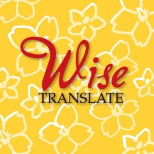 resume_english_translation