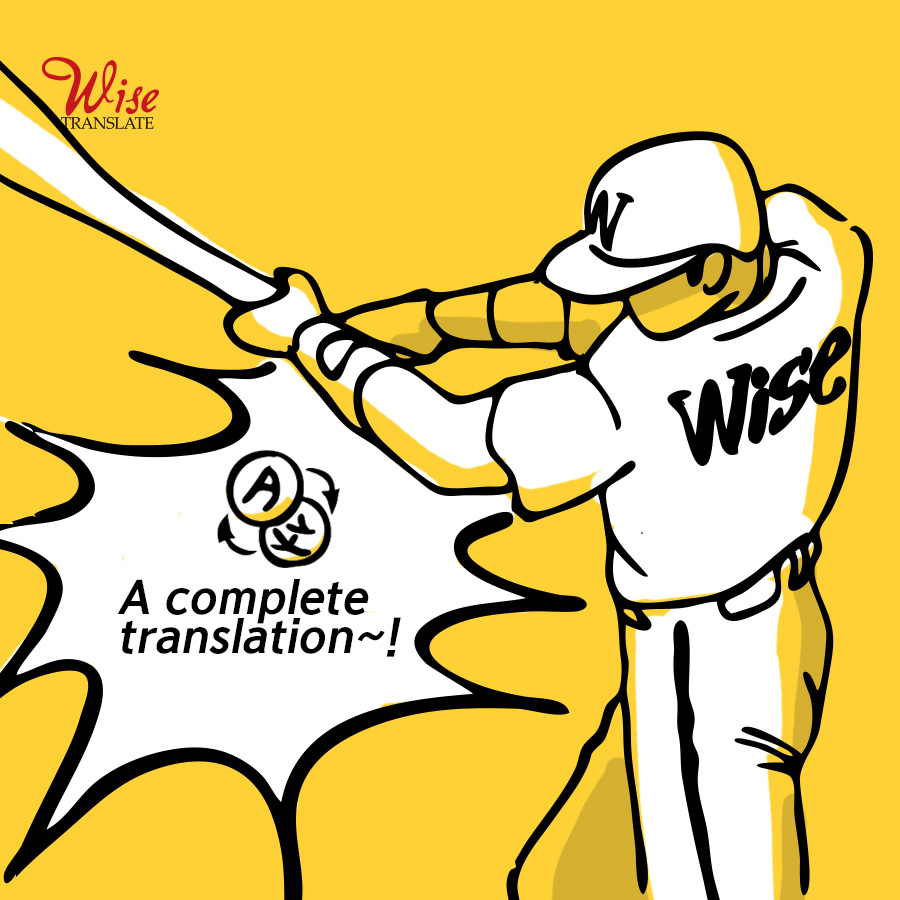 features_of_wisetranslate_services_1 4