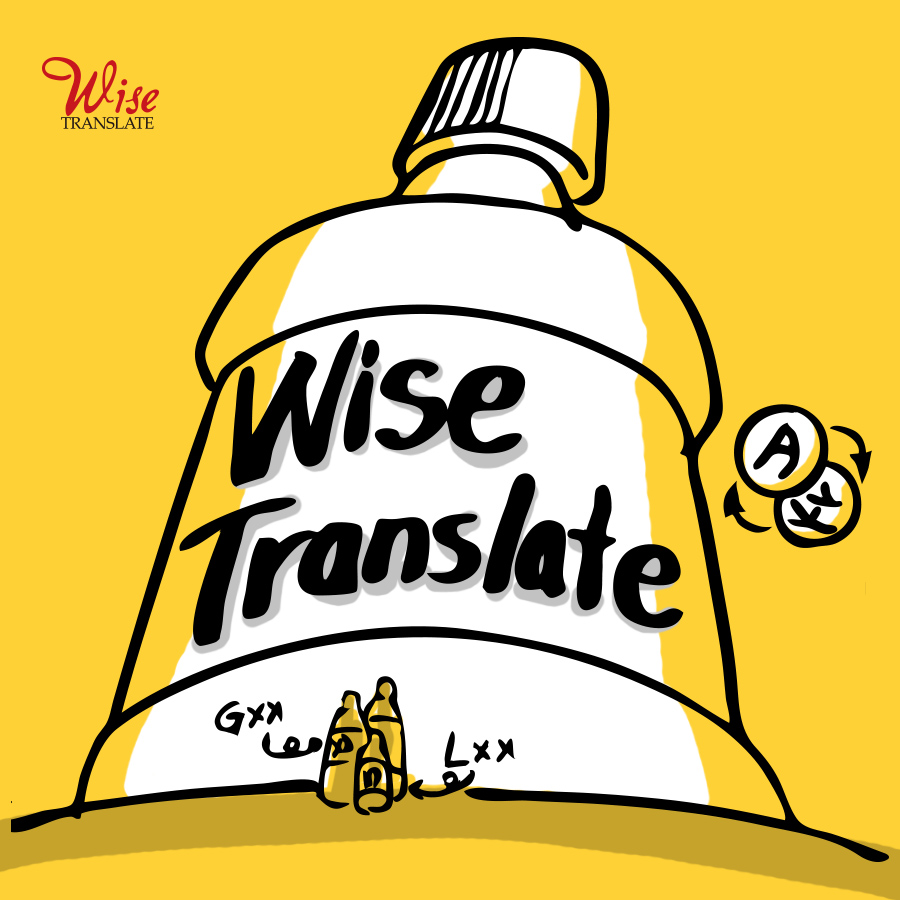 features_of_wisetranslate_services_4 2
