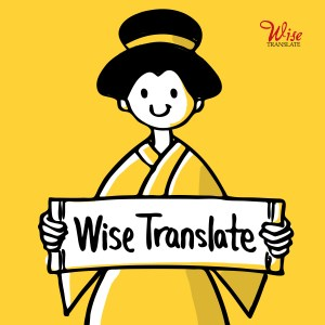 how_to_find_good_japanese_translation_agency