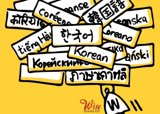 best_korean_translation_services