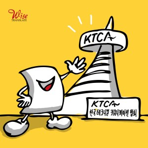 ktca_conference_free_tickets 1