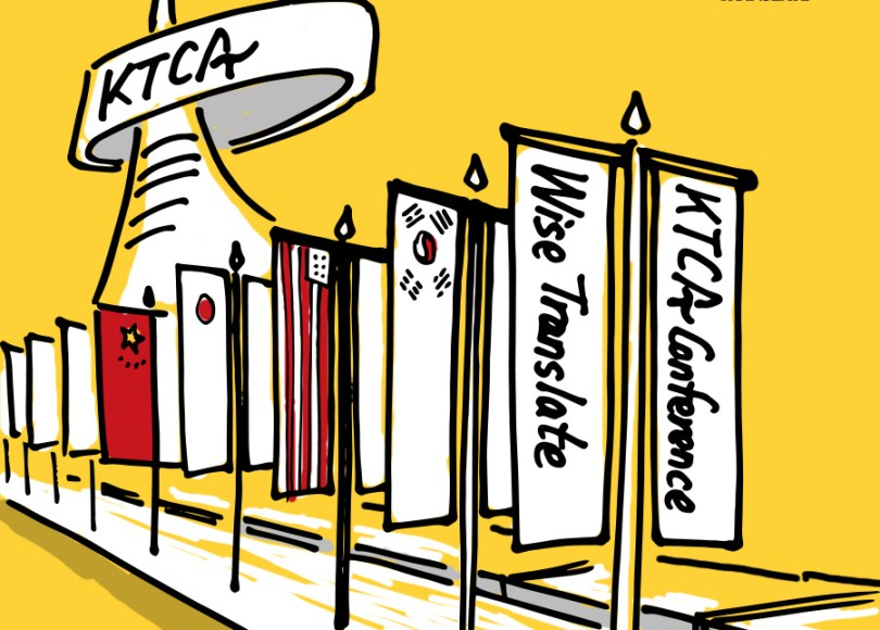 ktca_effective_corporate_communication