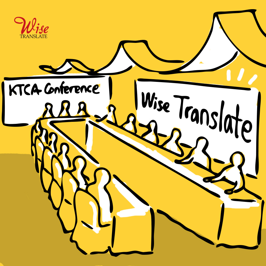 ktca_effective_corporate_communication 1