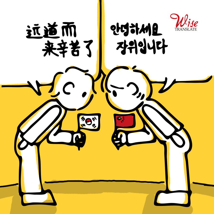 daily_chinese_language_series_1 2