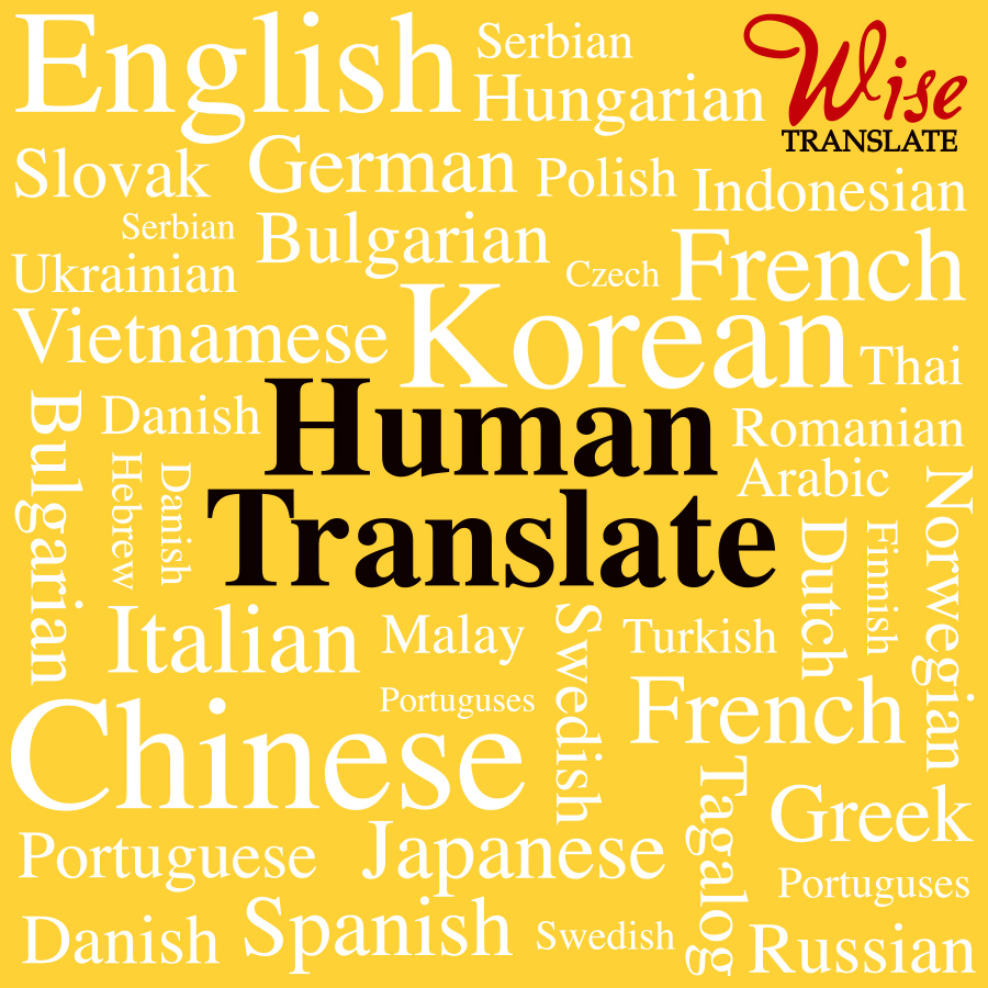 professional_translation_for_all_languages 1