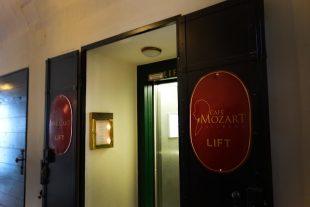 Café Mozart Salzburg - Lift     Café Mozart Salzburg - Lift