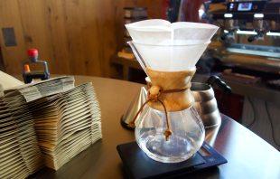 zubereitung-kaffee-220grad