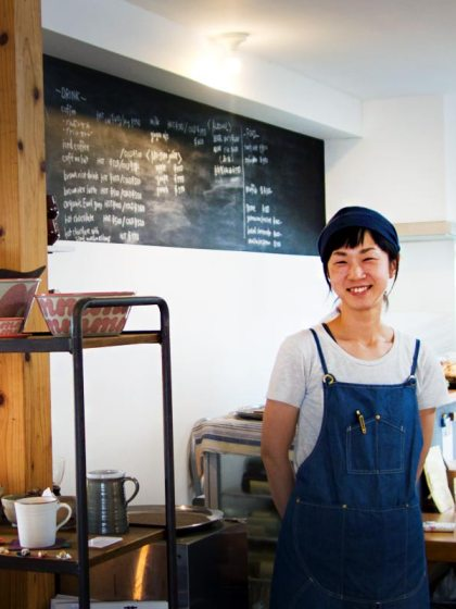 Owner Amijok Matsumoto