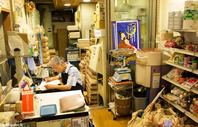 Lebensmittelladen in Tokyo
