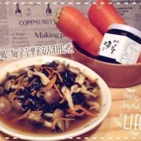 和風海苔野菇佃煮,野菇