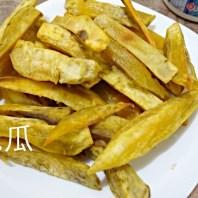 地瓜薯條0