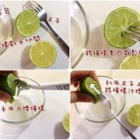 檸檬水-7