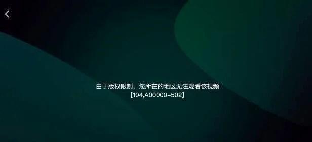 QQ截图20190123175327