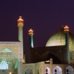 Patricia Schultz's Iran: Mystifying and Magnificent