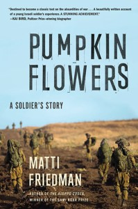 Friedman_PumpkinFlowers_HC_jkt_FINAL_PRNT.indd