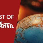 The Best of World Anvil Part 2