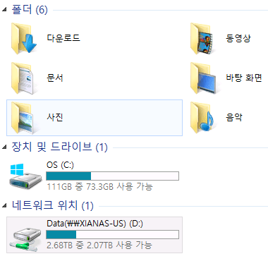 samba windows 5