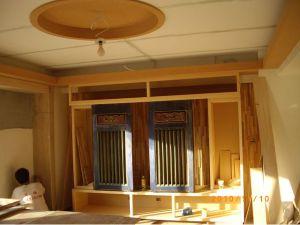 美檜實木電視櫃與圓形天花板-門片是屋主的古董
